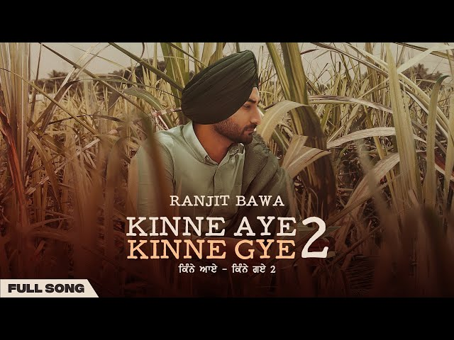 Kinne Aye Kinne Gye 2 Lyrics in Hindi Ranjit Bawa